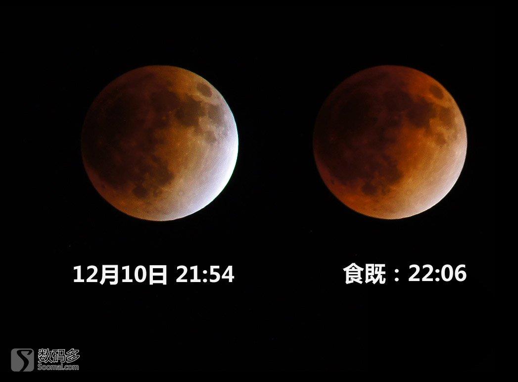 七绝 月食夜色 - 雷天德(雨田) - 雷天德的博客